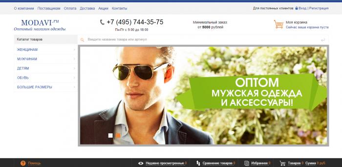 Модави Оптом Интернет Магазин Официальный Сайт